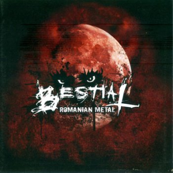 VA - Bestial Romanian Metal Compilation [2CD] (2007)