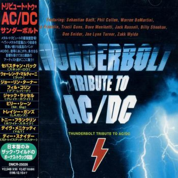 Various Artists - Thunderbolt - Tribute To AC/DC (1997) [Japanese Edition]