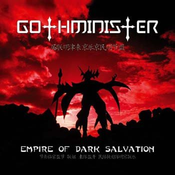 Gothminister - Empire of Dark Salvation (2005)