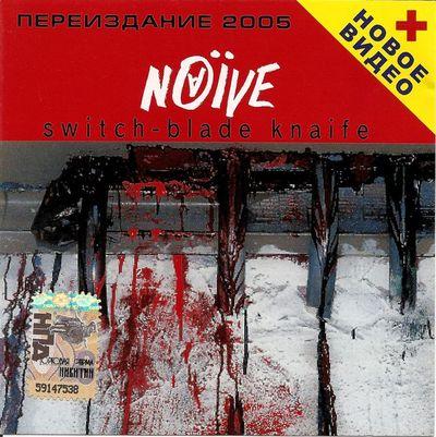 Переиздание 2005 русская музыка панк