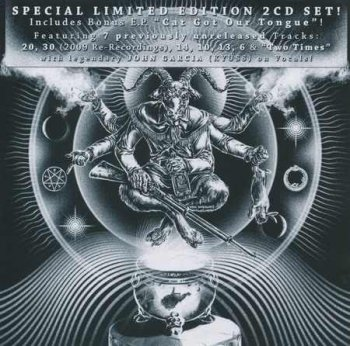 Karma To Burn - Appalachian Incantation (Limited Edition, 2CD) 2010
