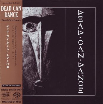 DataLife Engine > Версия для печати > Dead Can Dance: DCD