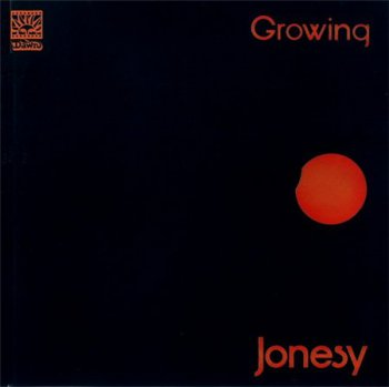 Jonesy - Growing (Si-Wan Records 1995) 1973