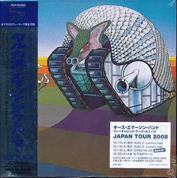 Emerson, Lake & Palmer - Tarkus (SHM-CD) [Japan] 1971(2008)