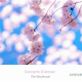 The Daydream - Concerto D'Amour (2010)