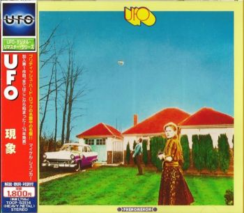 UFO - Phenomenon [Japan] 1974(1999)