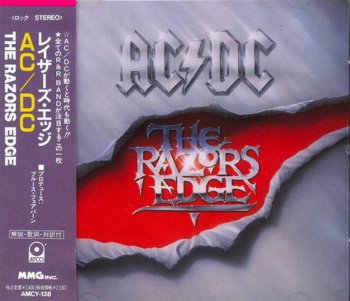 AC/DC - The Razors Edge (ATCO / MMG Japan Non-Remaster 1st Press) 1990