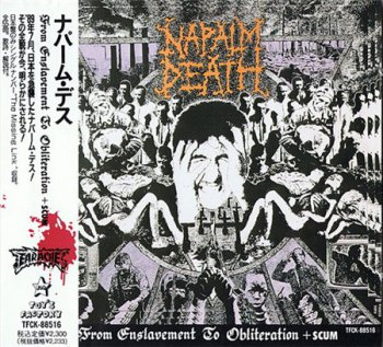 Napalm Death - From Enslavement To Obliteration + Scum (Earache / Toy's Factory Records Non-Remastered Japan 1st Press) 1990