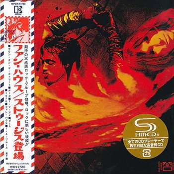 The Stooges - Fun House (Elektra / Warner Music Japan MiniLP Remastered SHM-CD 2009) 1970