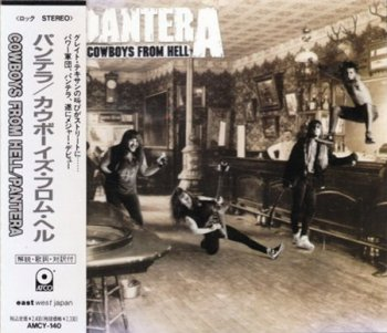 Pantera - Cowboys From Hell (Atco / East West Japan Original Non-Remaster 1st Press) 1990