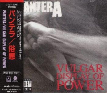 Pantera - Vulgar Display Of Power (Atco / East West Japan Original Non-Remaster 1st Press) 1992