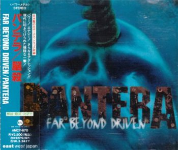 Pantera - Far Beyond Driven (Atco / East West Japan Original Non-Remaster 1st Press) 1994