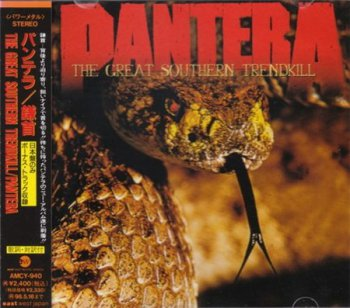 Pantera - The Great Southern Trendkill (Atco / East West Japan Original Non-Remaster 1st Press) 1996