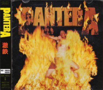 Pantera - Reinventing The Steel (Atco / East West Japan Original Non-Remaster 1st Press) 2000
