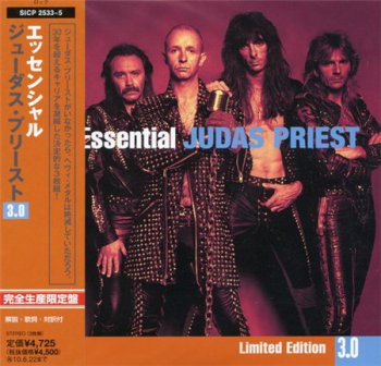 Judas Priest - The Essential 3.0 (3CD Set Sony Music Japan Limited Edition 2010) 2008