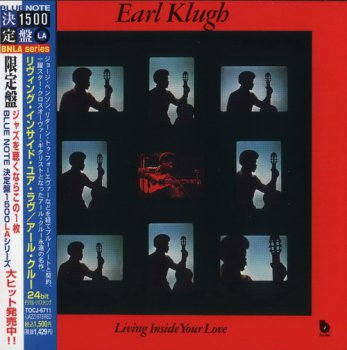 Earl Klugh - Living Inside Your Love (Toshiba EMI Records Japan 2006) 1976