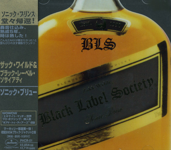 BLACK LABEL SOCIETY: Sonic Brew (1998) (Japanese 1st Press PHCR-81)