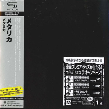 METALLICA: Metallica (1991) (Japanese SHM-CD Limited Reissue 2010)