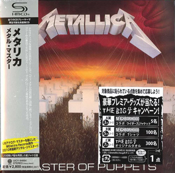 METALLICA: Master Of Puppets (1986) (Japanese SHM-CD Reissue 2010)