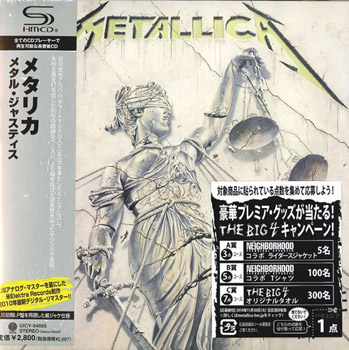 METALLICA: ...And Justice For All (1988) (Japanese SHM-CD Reissue 2010)