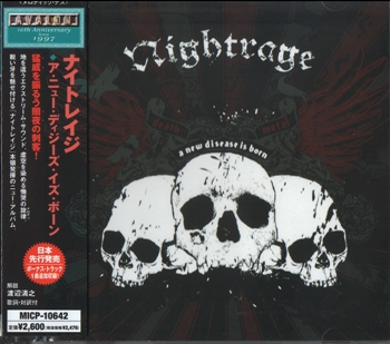 Nightrage - A New Disease Is Born (2007) [Japanese Edition]