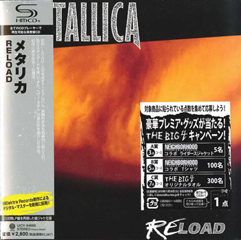 METALLICA: Reload (1997) (Japanese SHM-CD Limited Reissue 2010)