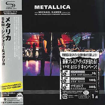 METALLICA: S&M (1999) (Japanese SHM-CD Limited Reissue 2010) (Double CD)