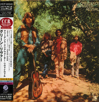 CREEDENCE CLEARWATER REVIVAL: Green River (1969) (1998, Japan, 20 Bit K2 Remasters, VICP-60540)