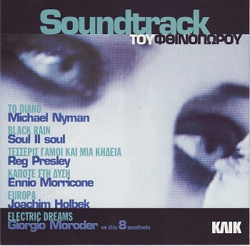 VA - Autumn's Soundtrack (1996)