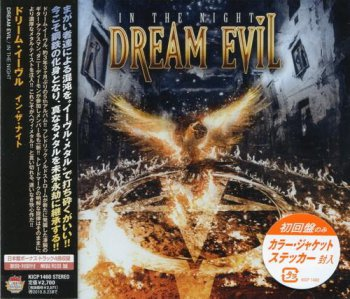 Dream Evil - In The Night (King Records Japan) 2010