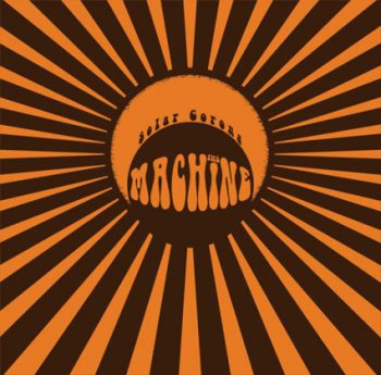 The Machine - Solar Corona 2008
