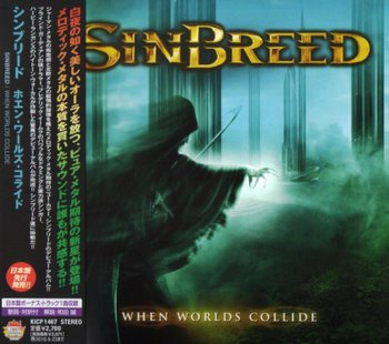 Sinbreed - When Worlds Collide (King Records Japan) 2010