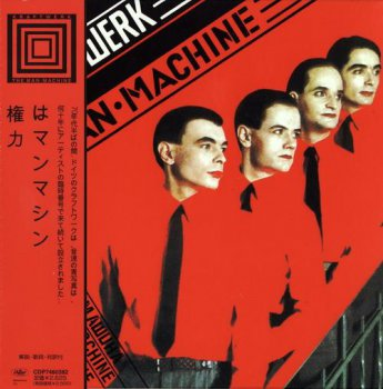 Kraftwerk - The Man Machine (Capitol Records Japan 2003) 1978