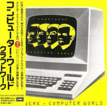 Kraftwerk - Computer World (Toshiba EMI Japan 1997) 1981