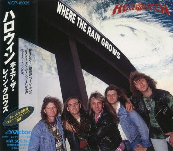 Helloween - Where The Rain Grows (Victor Records Japan Single CD) 1994