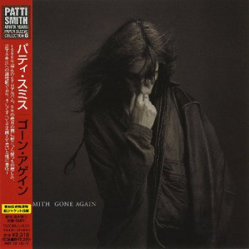 Patti Smith - Gone Again (BMG Records Japan 2007) 1996