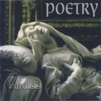 Poetry - Catharsis 2000