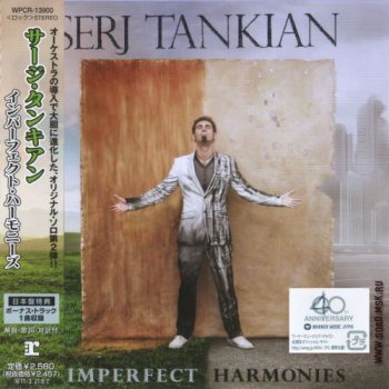 Serj Tankian - Imperfect Harmonies (Japanese Edition) (2010)