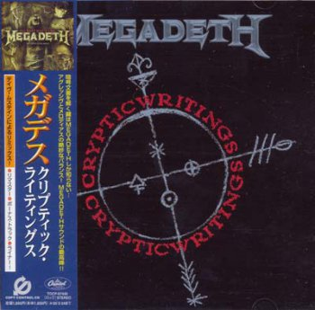 Megadeth - Cryptic Writings [2004 Remixed & Remastered Edition, Japan] 1997