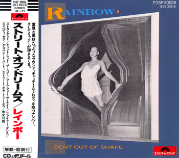 RAINBOW: Bent Out Of Shape (1983) (1st Press, P33P 50026)