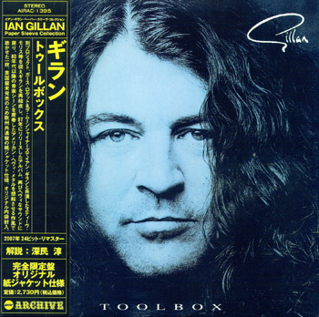 IAN GILLAN: Toolbox (1991) (Japan, 24 bit remastered 2007, AIRAC-1395)