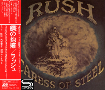 Rush - Caress Of Steel (Japan Edition) (2009)