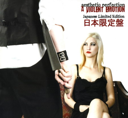 Aesthetic Perfection - A Violent Emotion [Japanese Edition] (2009)