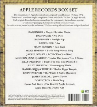 Apple Records Box Set (17CD Box Set EMI / Apple Records) 2010
