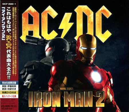 AC/DC (AC-DC) - Iron Man 2 [Japanese Deluxe Version, Promo Sample] (2010)