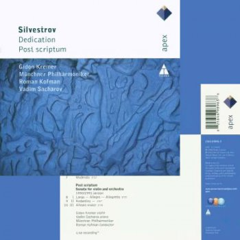 Silvestrov – Dedication. Post Scriptum (2007)
