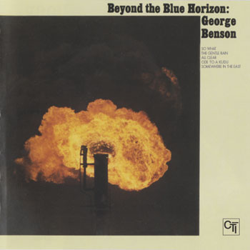 George Benson - Beyond The Blue Horizon (1971)