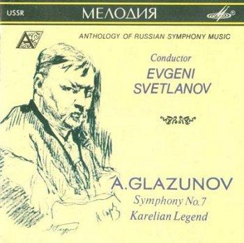 Glazunov - Symphony No.7, Karellian Legend - Evgeni Svetlanov (1990)