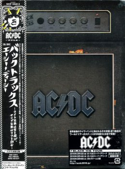 AC/DC - Backtracks (2CD Set Sony Music Japan) 2009
