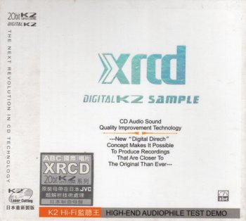 Audiophile Test CD K2 HI FI - HIGH-END AUDIOPHILE TEST DEMO 2005
